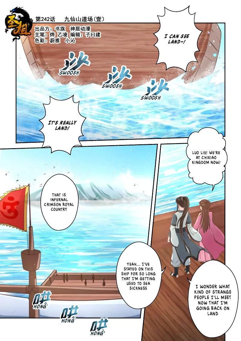 Holy Ancestor Chapter 242  Online Free Manga Read Image 1