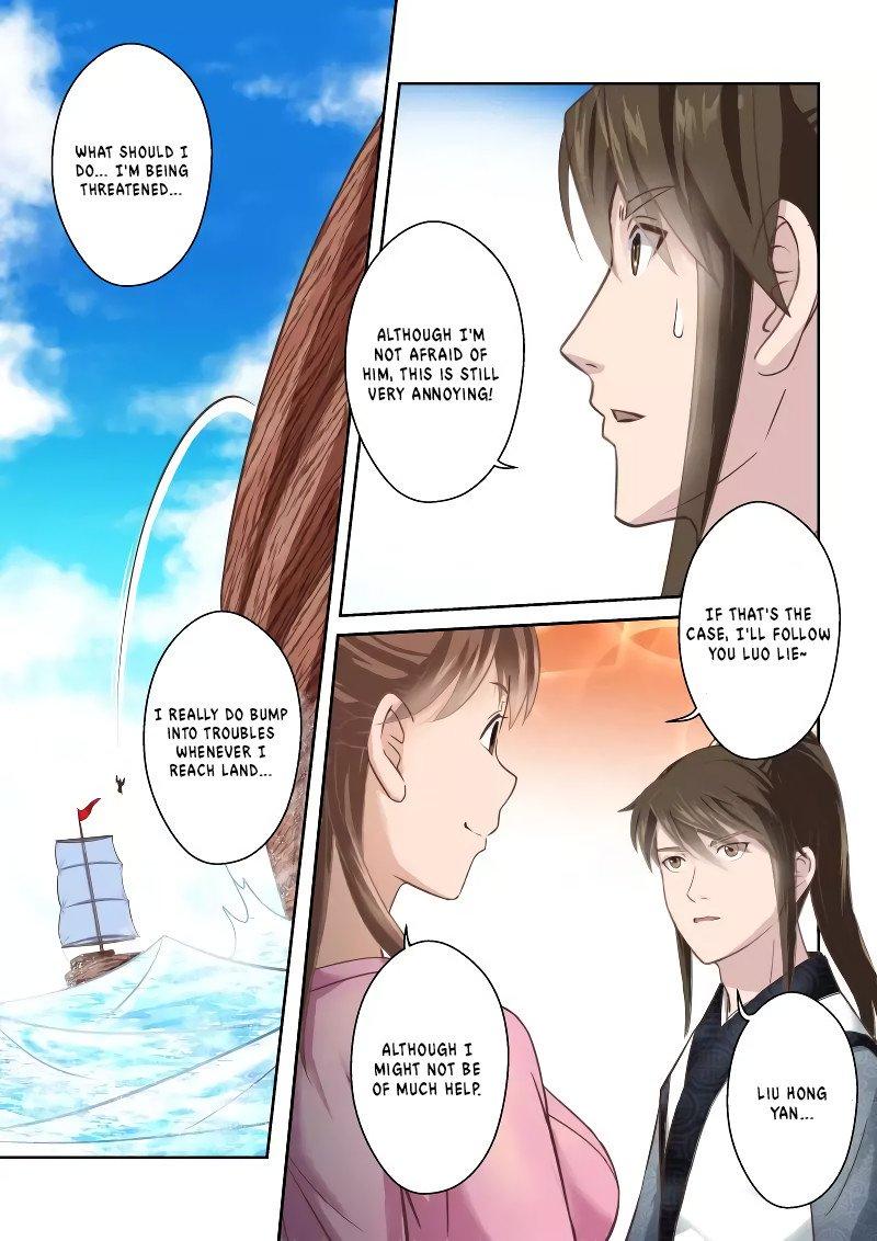 Holy Ancestor Chapter 242  Online Free Manga Read Image 9