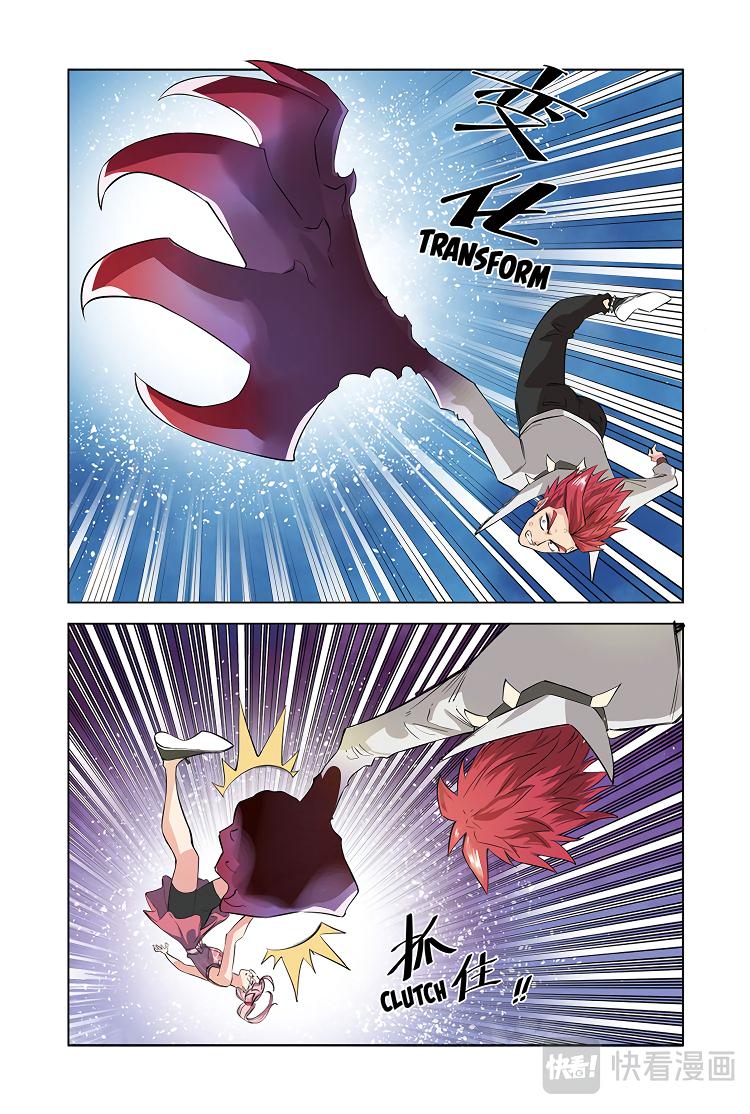 Houtu Chapter 10  Online Free Manga Read Image 6