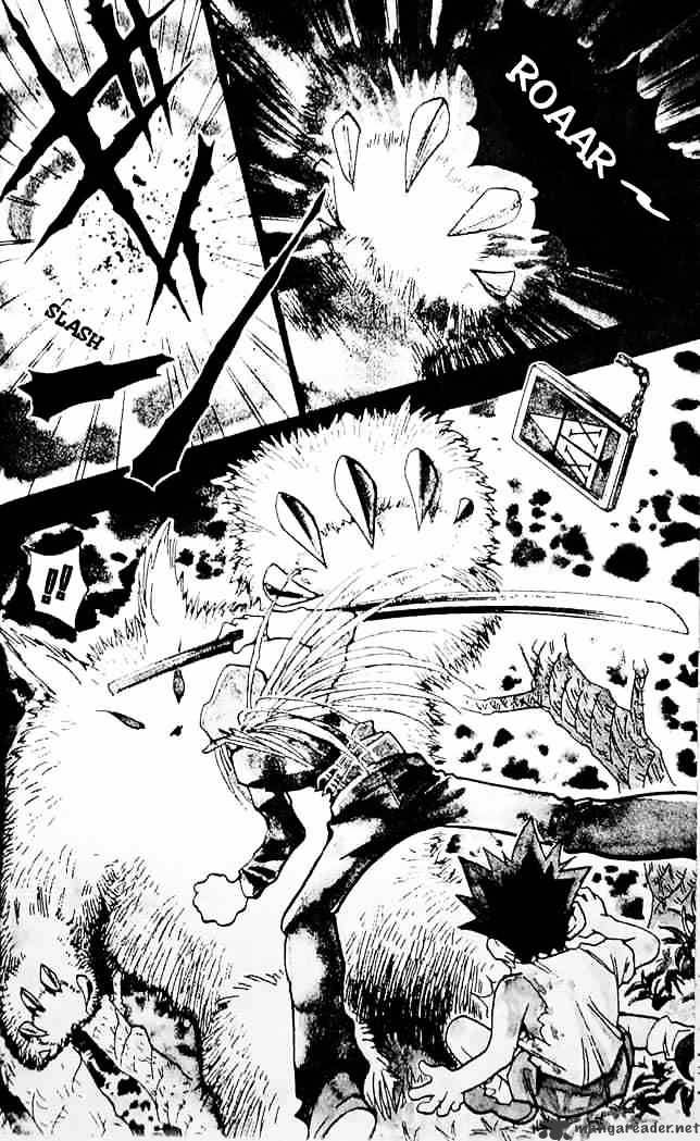 Hunter X Hunter Chapter 1  Online Free Manga Read Image 15