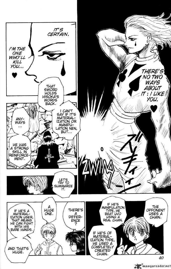 Hunter X Hunter Chapter 106  Online Free Manga Read Image 12