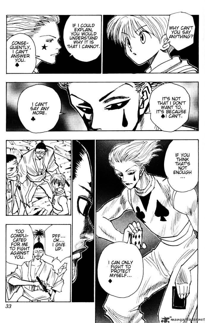 Hunter X Hunter Chapter 106  Online Free Manga Read Image 5