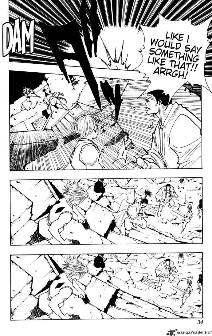 Hunter X Hunter Chapter 106  Online Free Manga Read Image 6