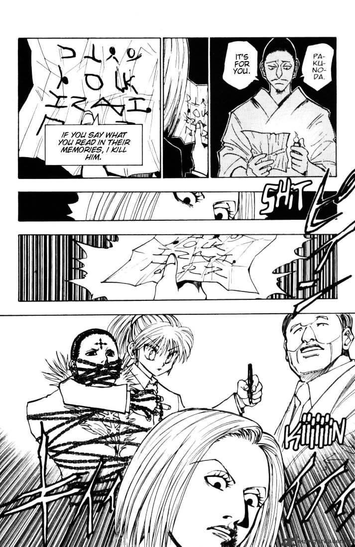 Hunter X Hunter Chapter 114  Online Free Manga Read Image 4