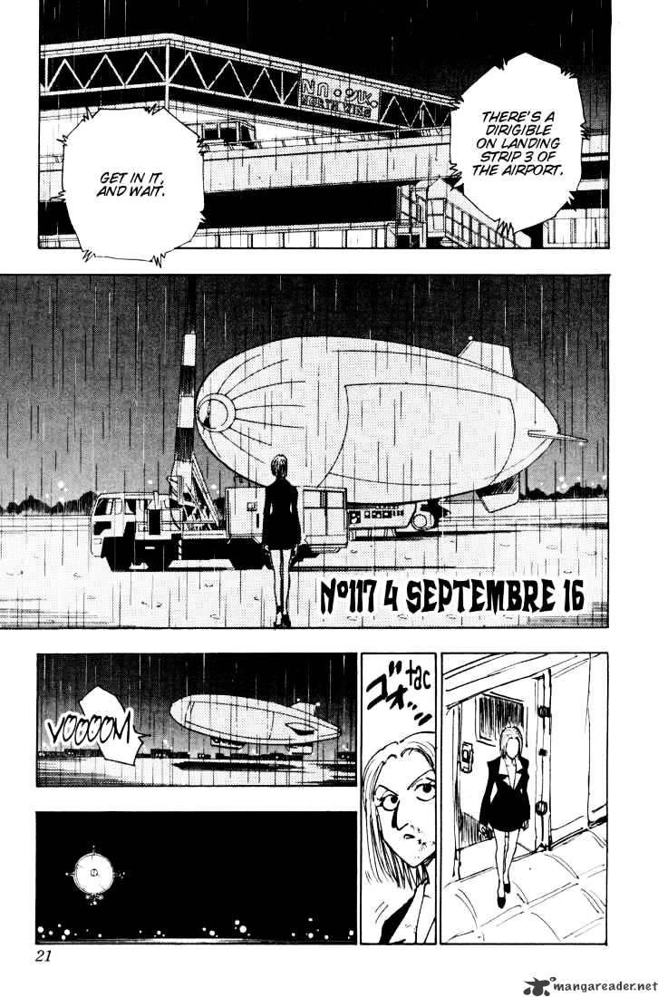 Hunter X Hunter Chapter 117  Online Free Manga Read Image 1