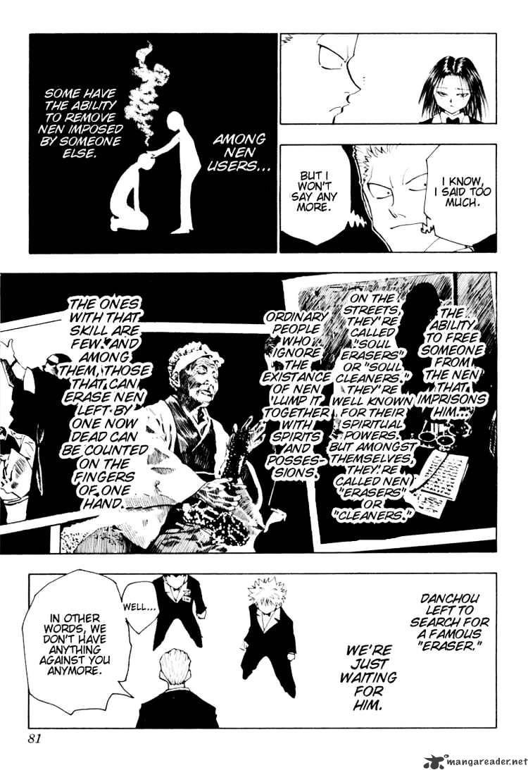 Hunter X Hunter Chapter 120  Online Free Manga Read Image 13