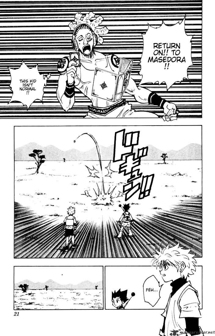Hunter X Hunter Chapter 128  Online Free Manga Read Image 15