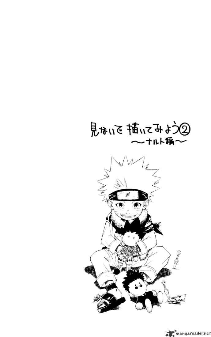 Hunter X Hunter Chapter 141  Online Free Manga Read Image 16
