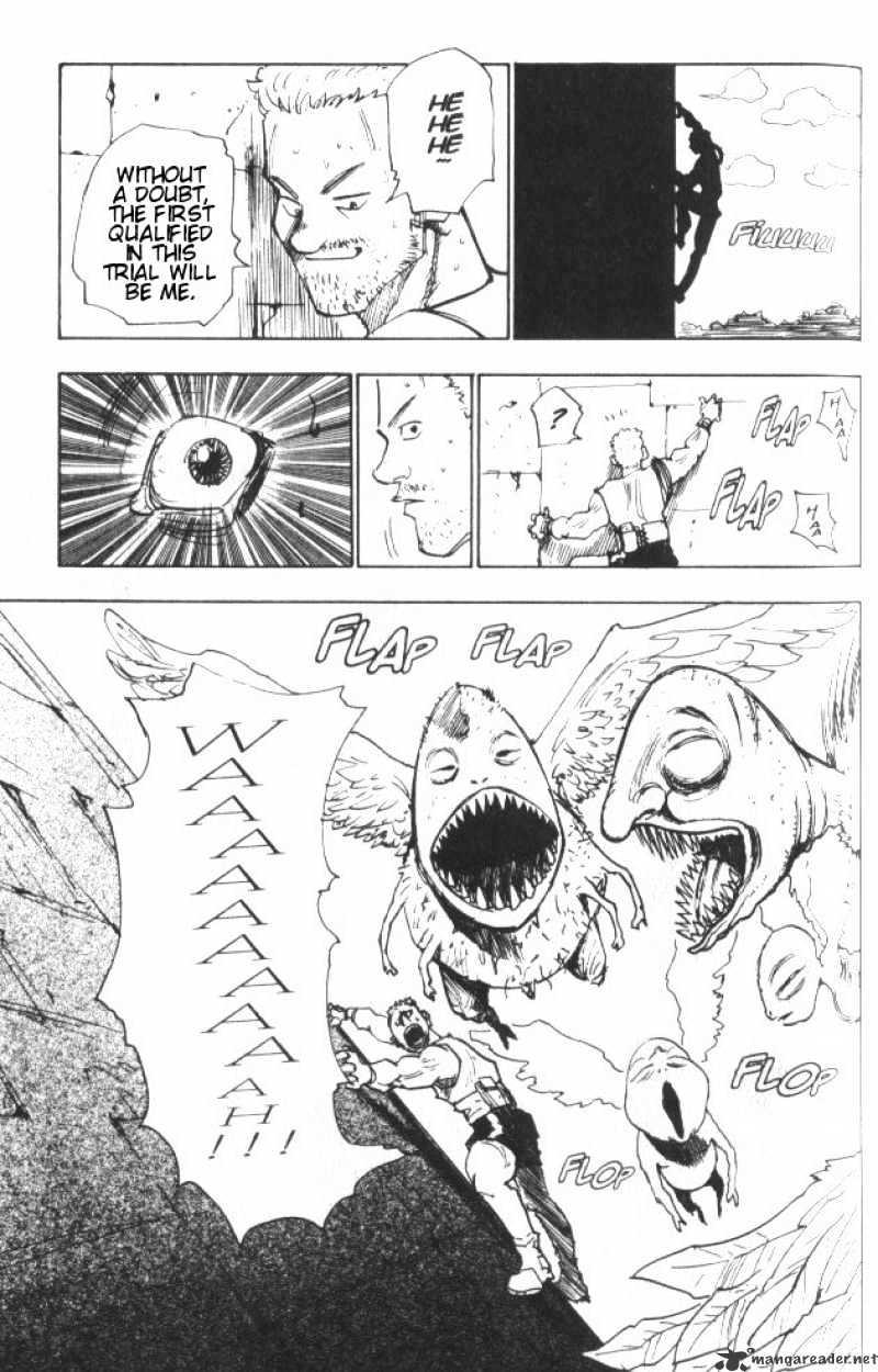 Hunter X Hunter Chapter 15  Online Free Manga Read Image 6