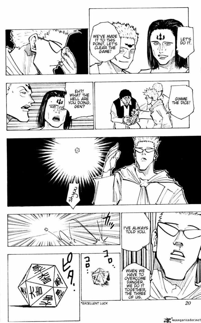 Hunter X Hunter Chapter 152  Online Free Manga Read Image 14