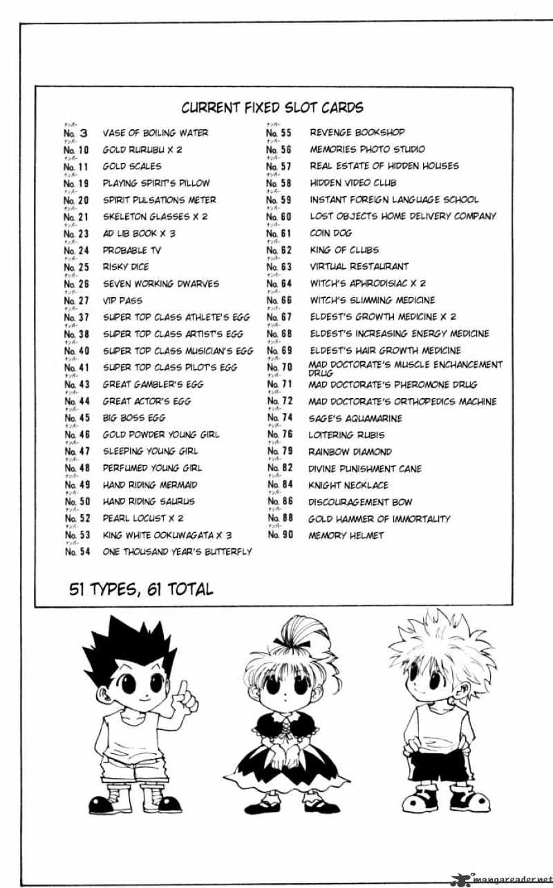 Hunter X Hunter Chapter 152  Online Free Manga Read Image 2