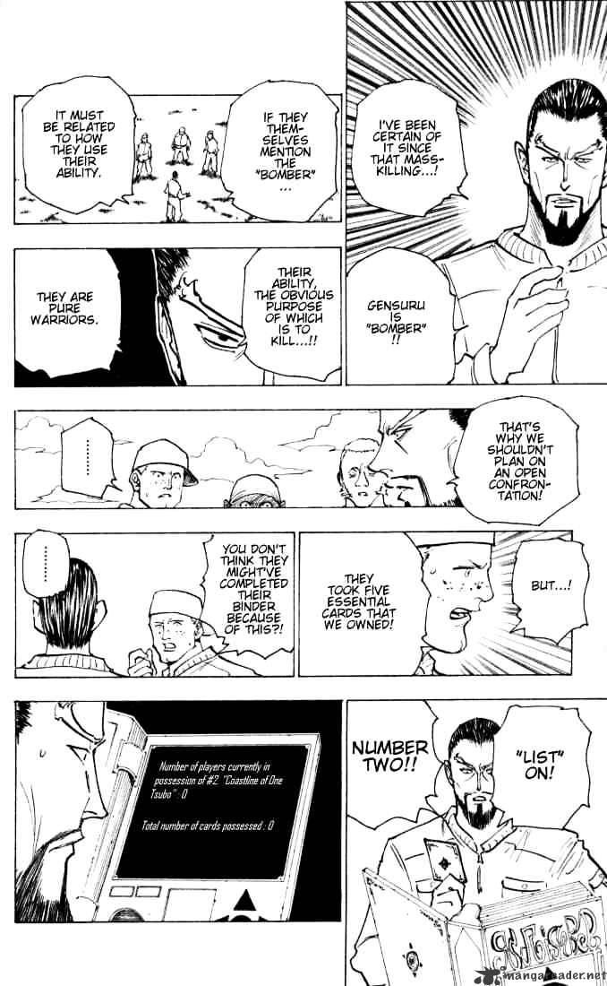 Hunter X Hunter Chapter 153  Online Free Manga Read Image 10