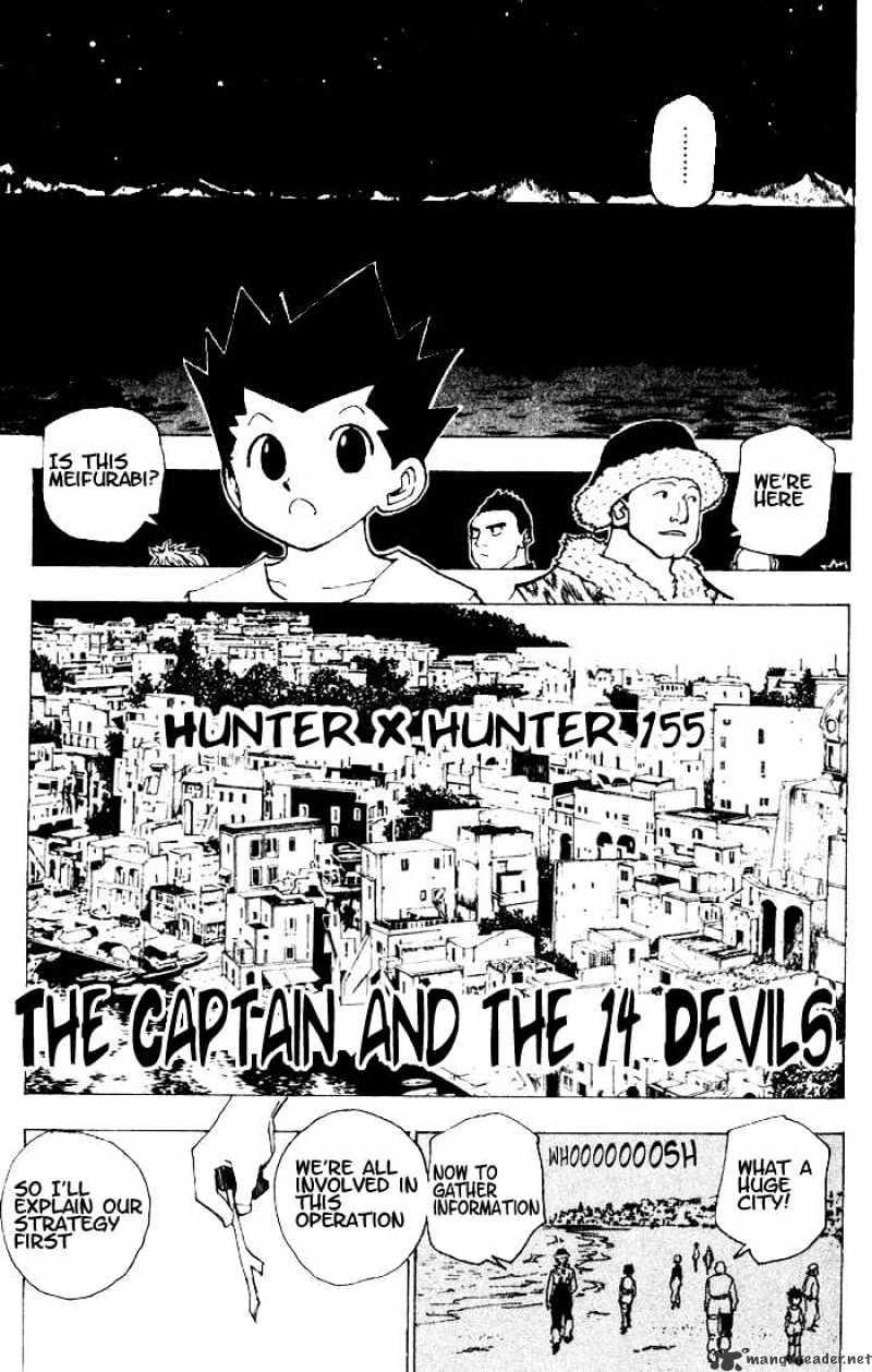 Hunter X Hunter Chapter 155  Online Free Manga Read Image 2