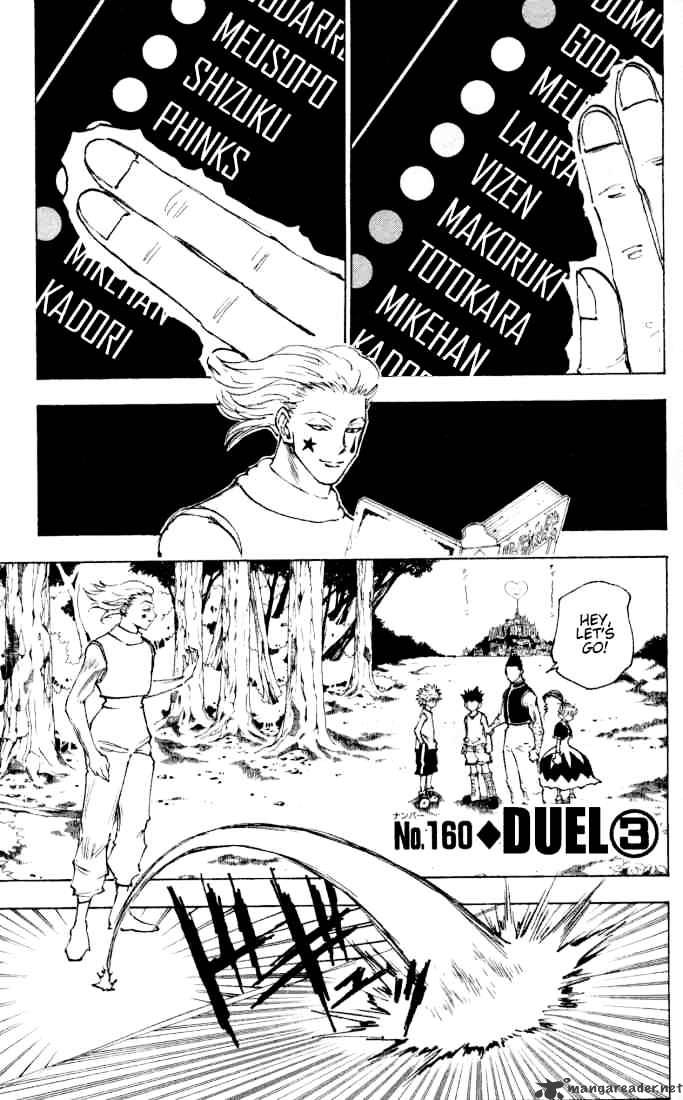 Hunter X Hunter Chapter 160  Online Free Manga Read Image 1