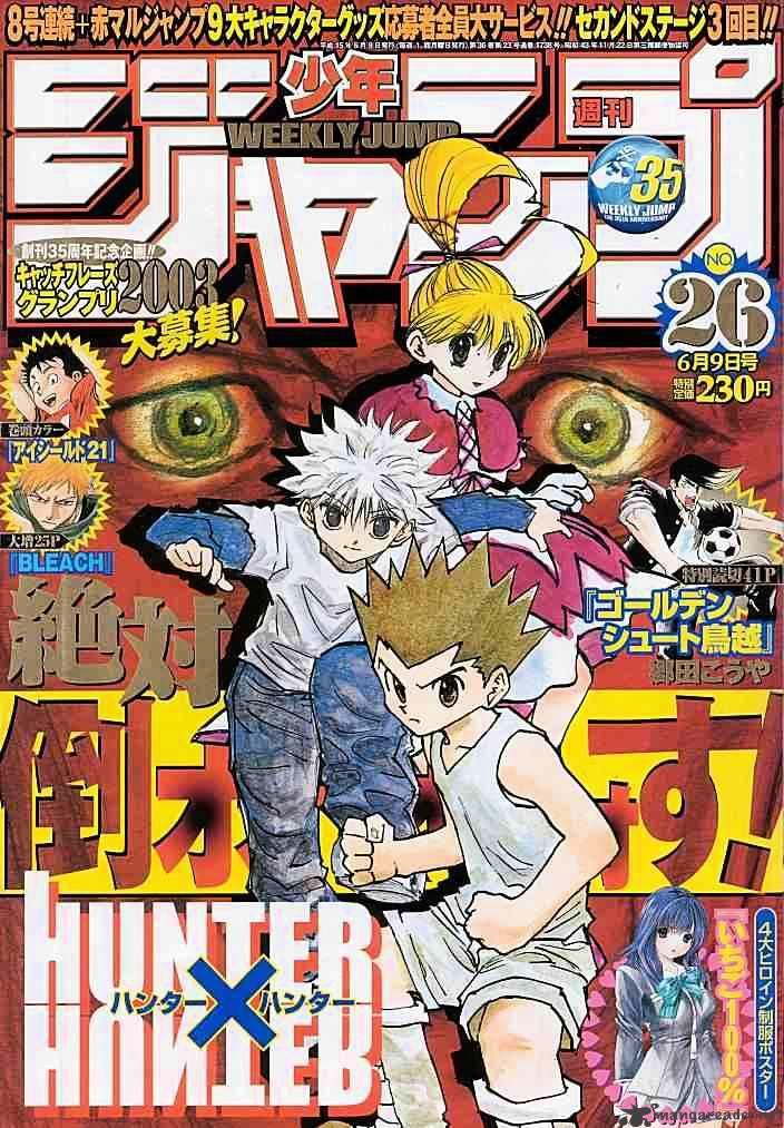 Hunter X Hunter Chapter 183  Online Free Manga Read Image 17