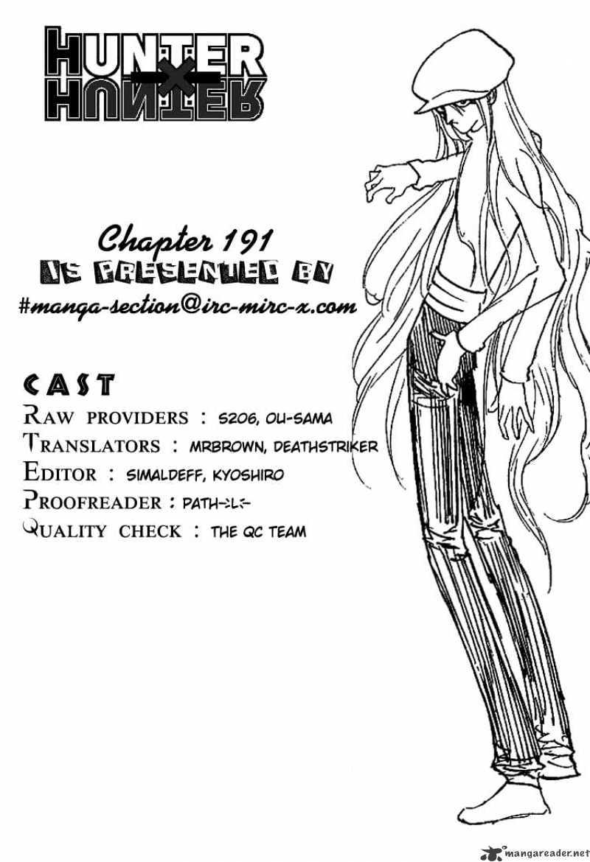 Hunter X Hunter Chapter 191  Online Free Manga Read Image 17