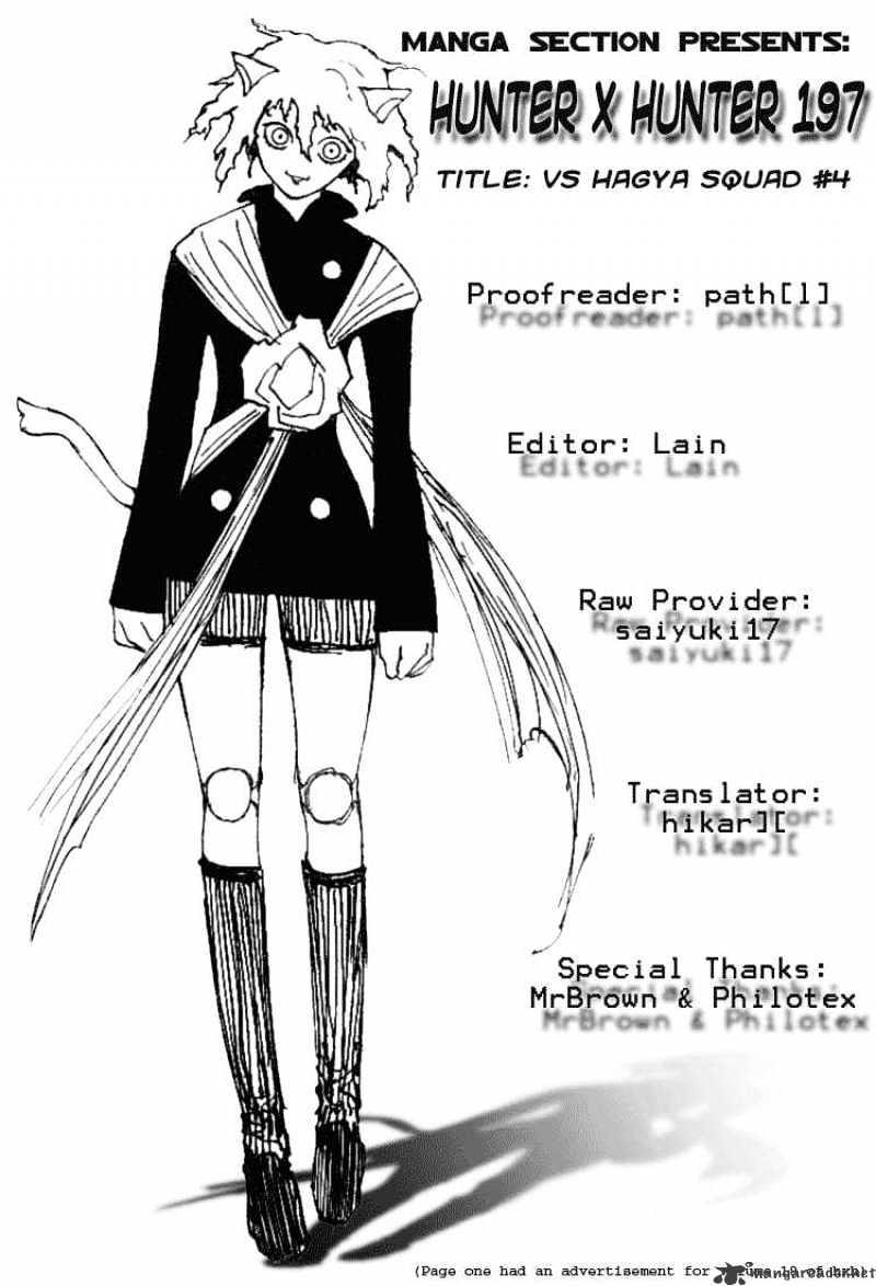 Hunter X Hunter Chapter 197  Online Free Manga Read Image 16
