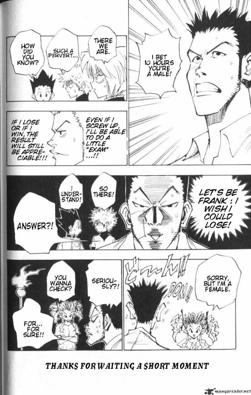 Hunter X Hunter Chapter 20  Online Free Manga Read Image 17