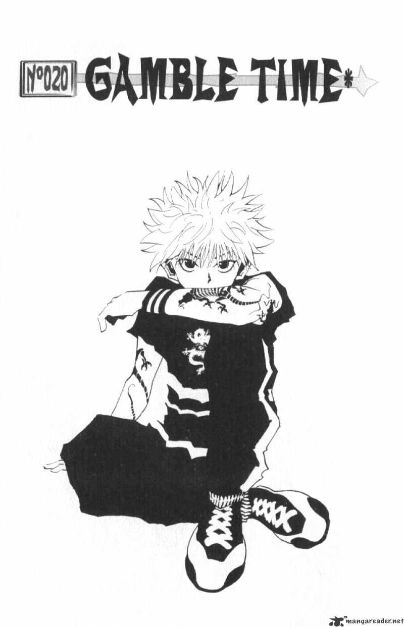 Hunter X Hunter Chapter 20  Online Free Manga Read Image 2