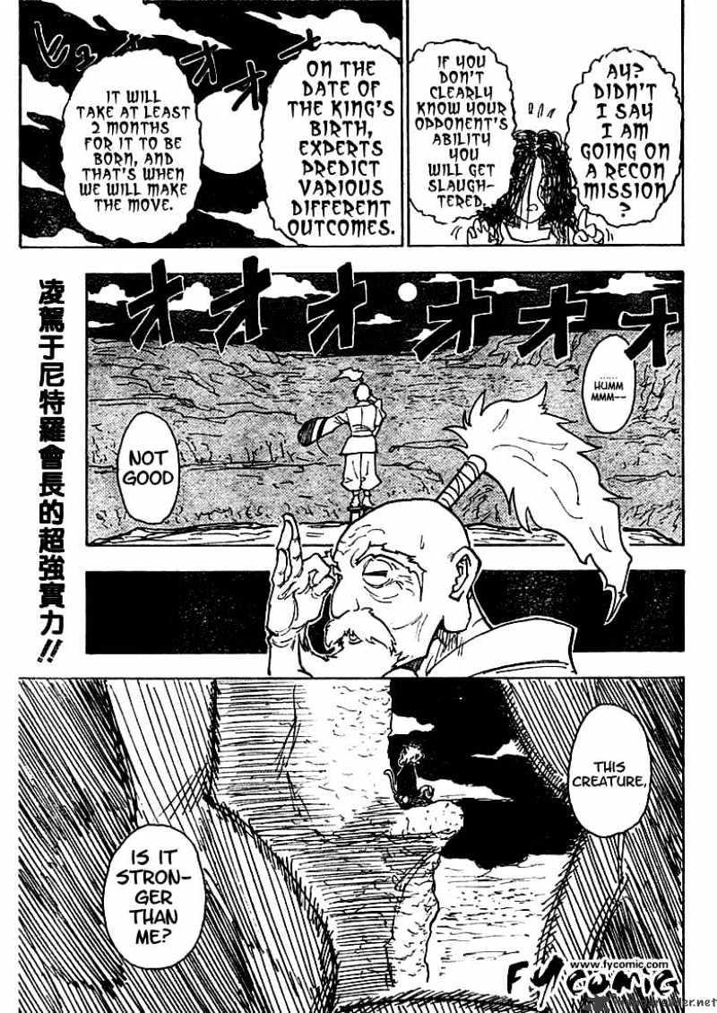 Hunter X Hunter Chapter 201  Online Free Manga Read Image 16
