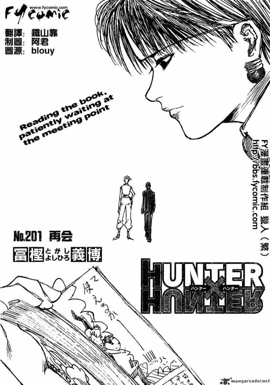 Hunter X Hunter Chapter 201  Online Free Manga Read Image 2