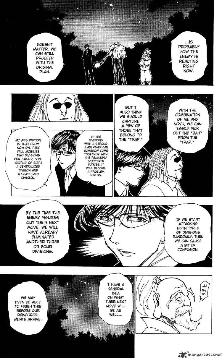 Hunter X Hunter Chapter 204  Online Free Manga Read Image 13