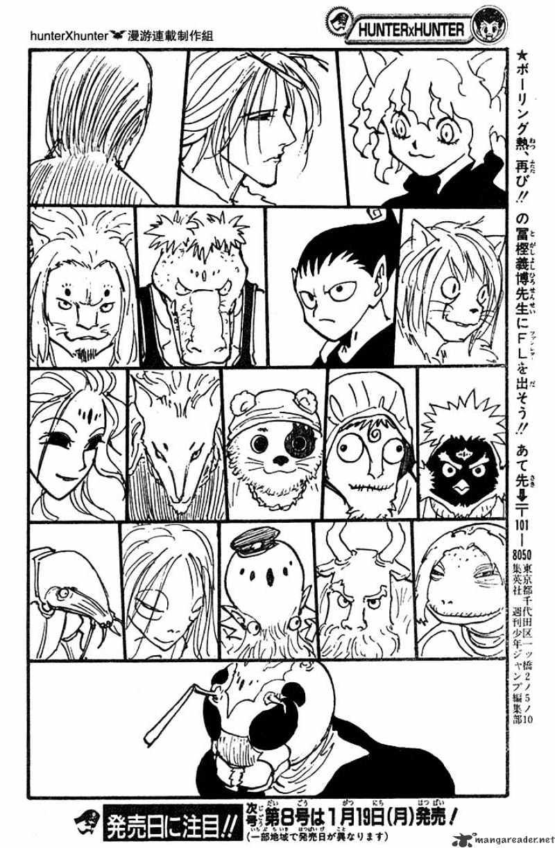 Hunter X Hunter Chapter 206  Online Free Manga Read Image 14