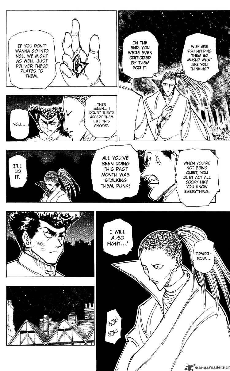 Hunter X Hunter Chapter 209  Online Free Manga Read Image 12