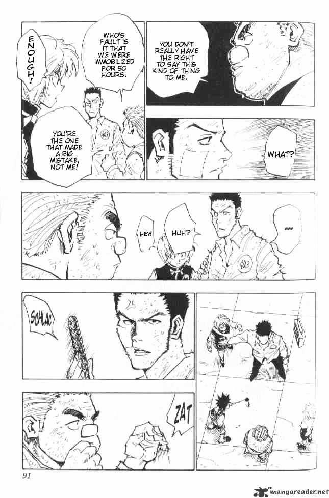 Hunter X Hunter Chapter 22  Online Free Manga Read Image 6