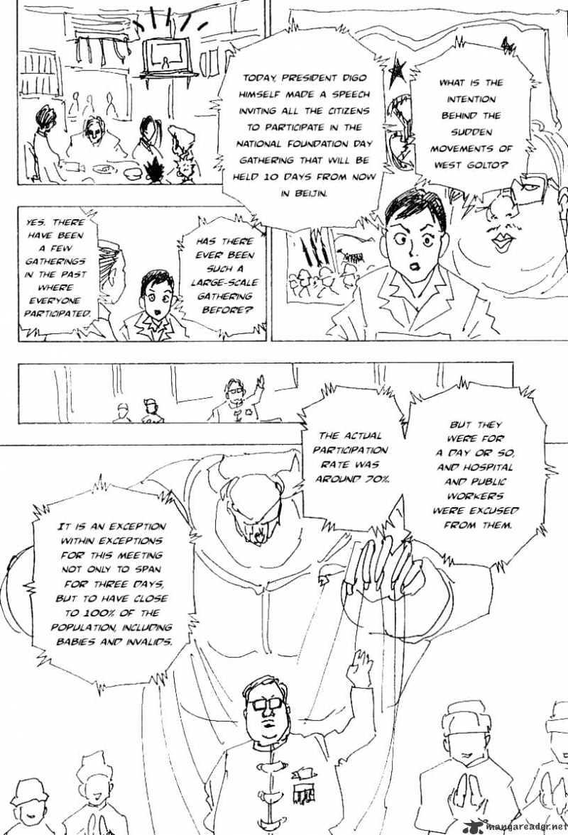 Hunter X Hunter Chapter 223  Online Free Manga Read Image 4