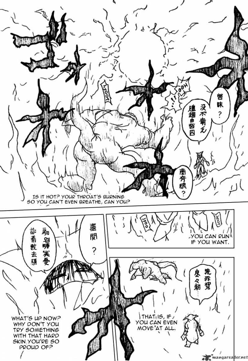 Hunter X Hunter Chapter 229  Online Free Manga Read Image 7