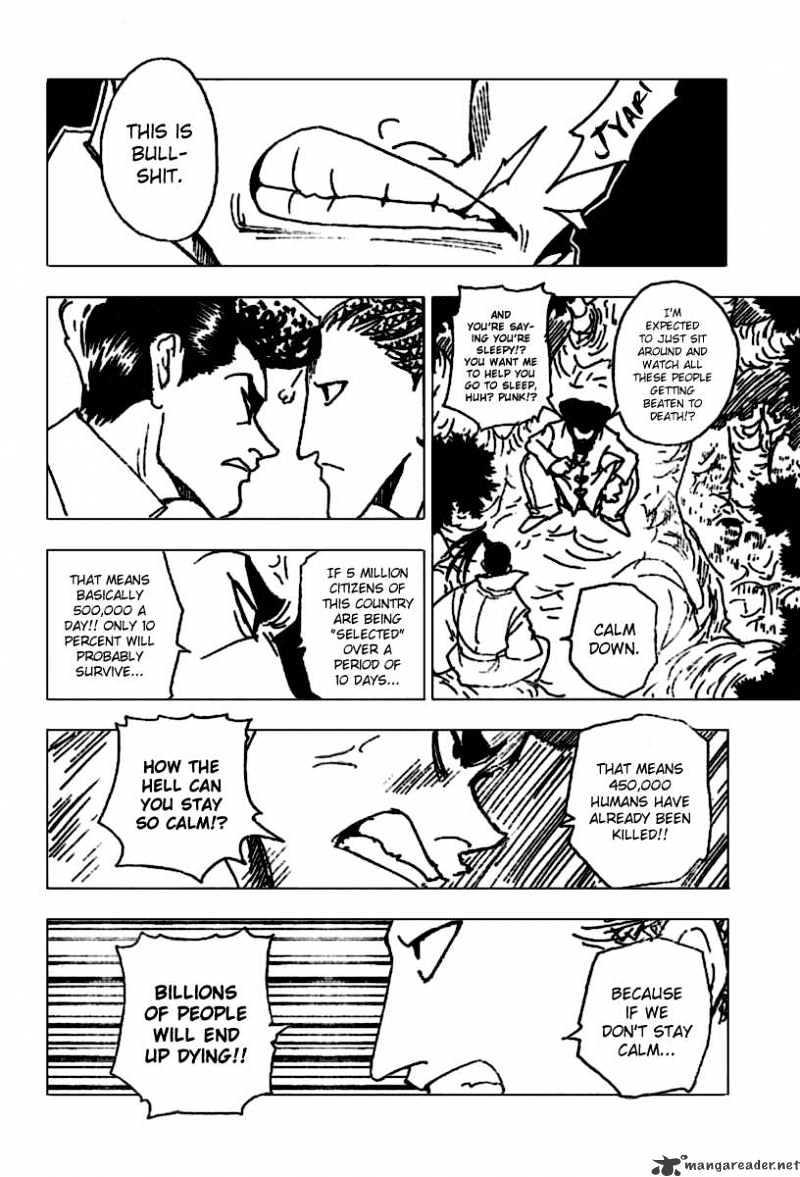 Hunter X Hunter Chapter 231  Online Free Manga Read Image 6