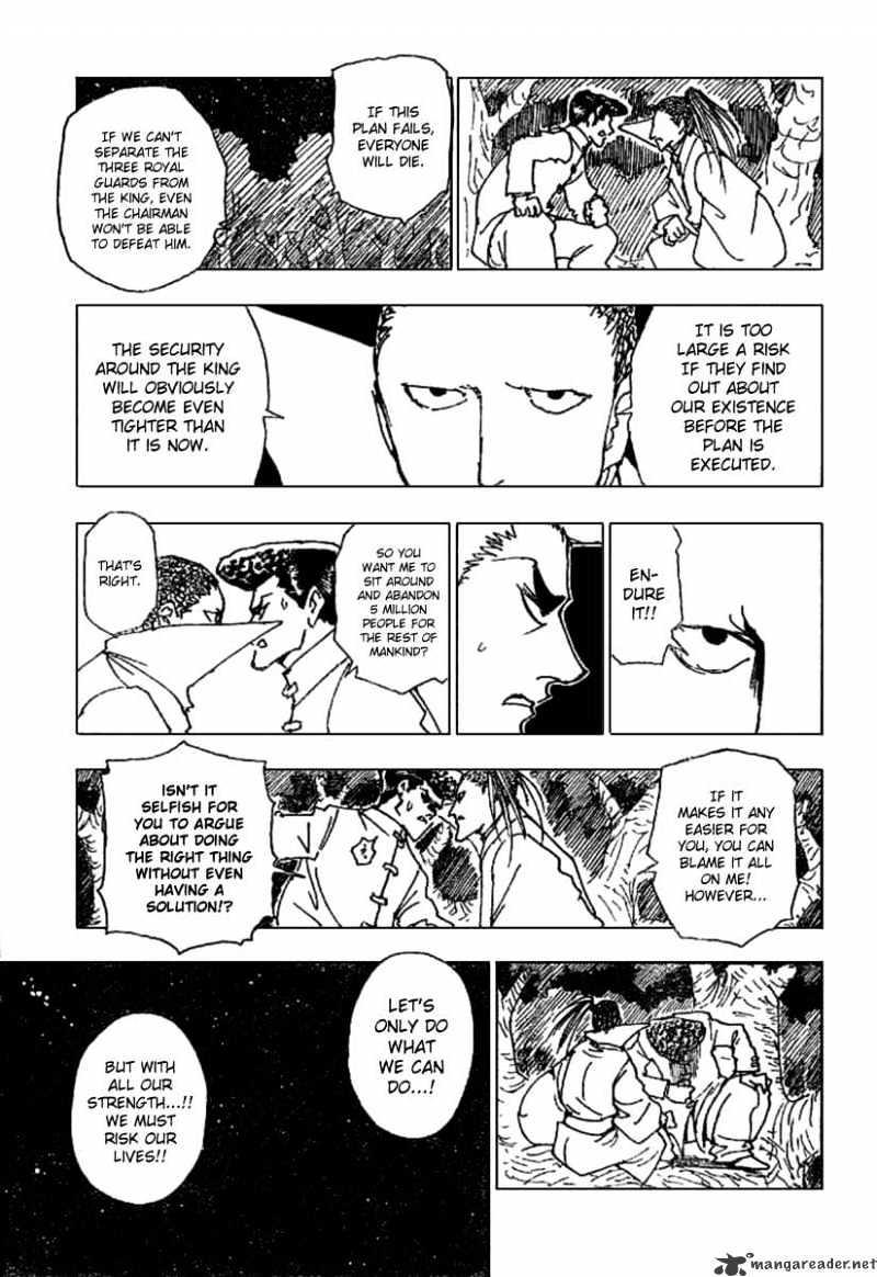 Hunter X Hunter Chapter 231  Online Free Manga Read Image 7