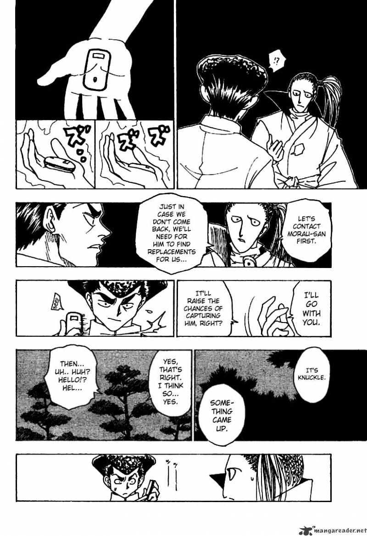Hunter X Hunter Chapter 234  Online Free Manga Read Image 8