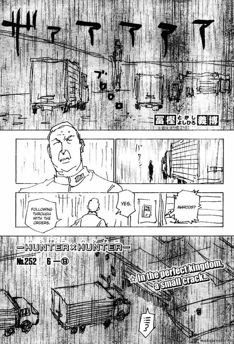 Hunter X Hunter Chapter 252  Online Free Manga Read Image 1