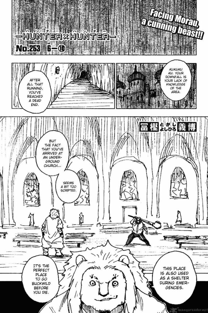 Hunter X Hunter Chapter 253  Online Free Manga Read Image 1