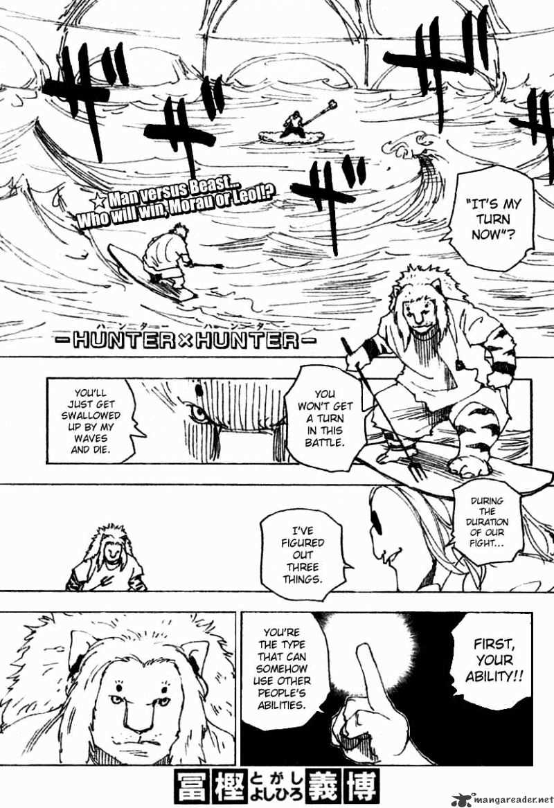 Hunter X Hunter Chapter 254  Online Free Manga Read Image 1