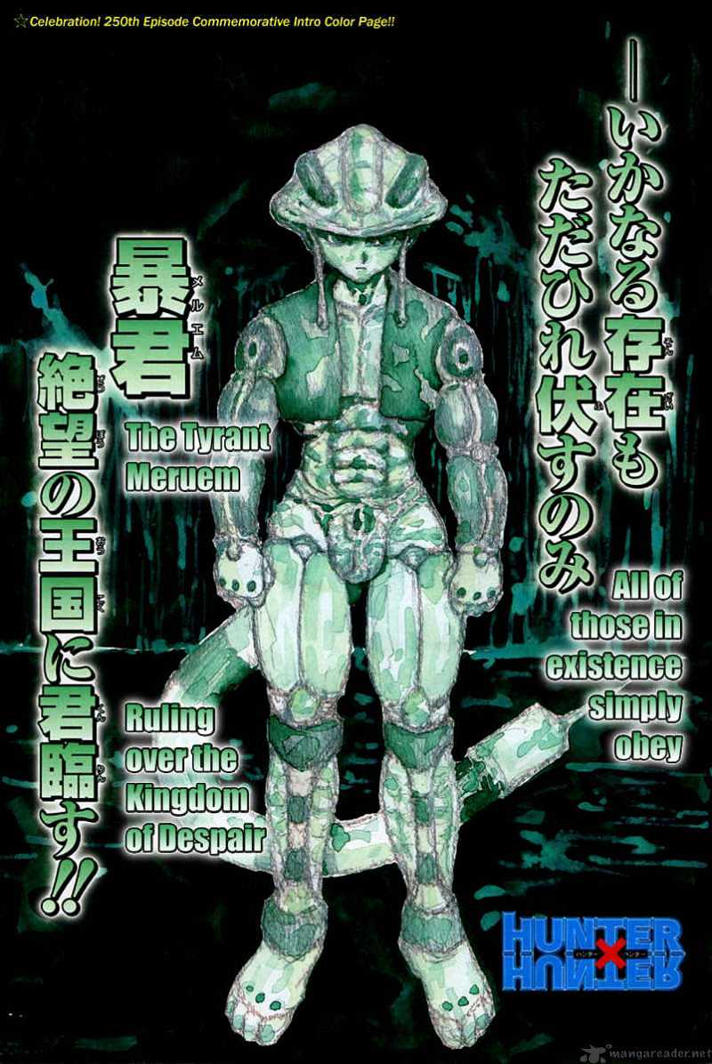 Hunter X Hunter Chapter 255  Online Free Manga Read Image 2