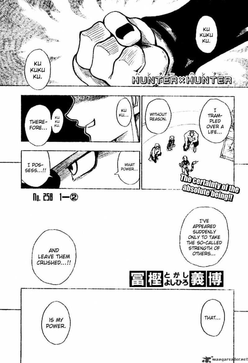 Hunter X Hunter Chapter 258  Online Free Manga Read Image 1