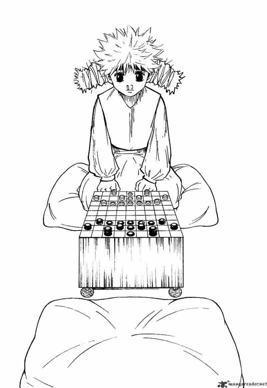 Hunter X Hunter Chapter 261  Online Free Manga Read Image 10