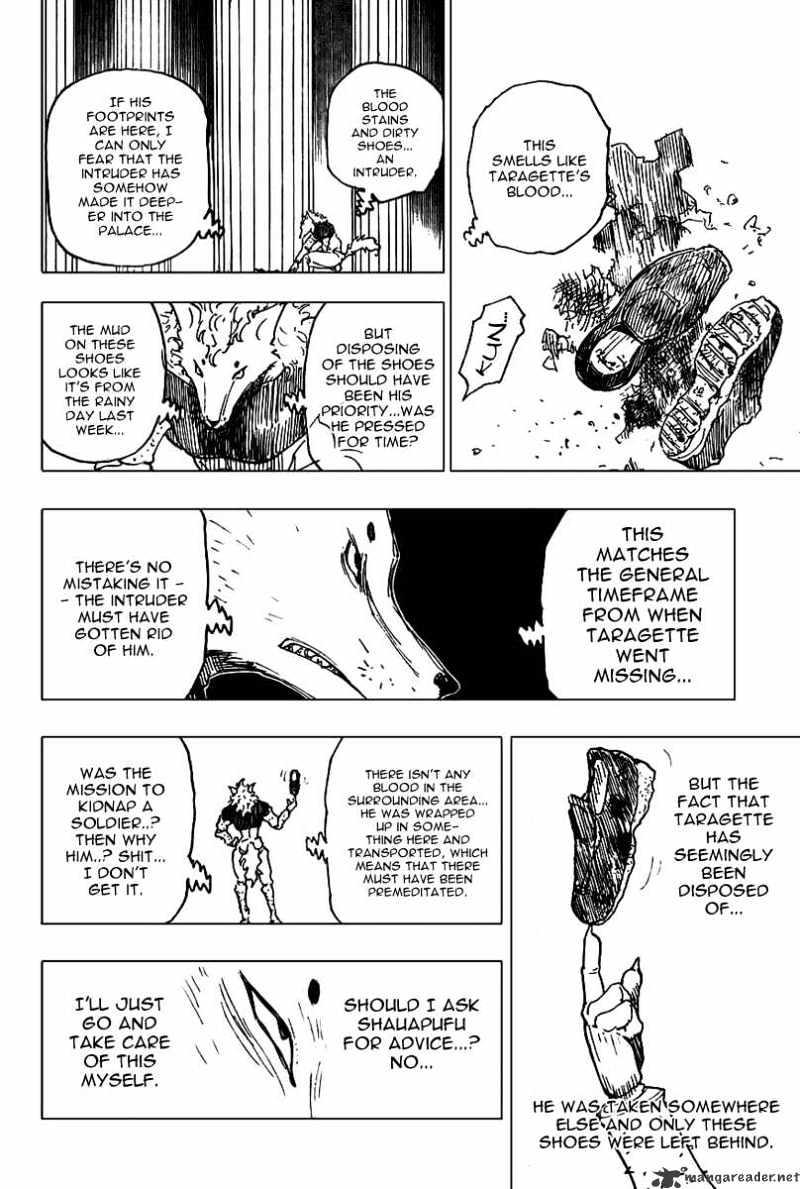 Hunter X Hunter Chapter 261  Online Free Manga Read Image 7