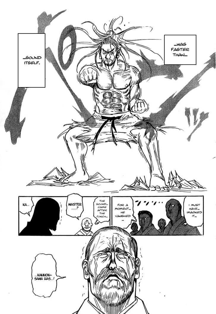 Hunter X Hunter Chapter 265  Online Free Manga Read Image 10
