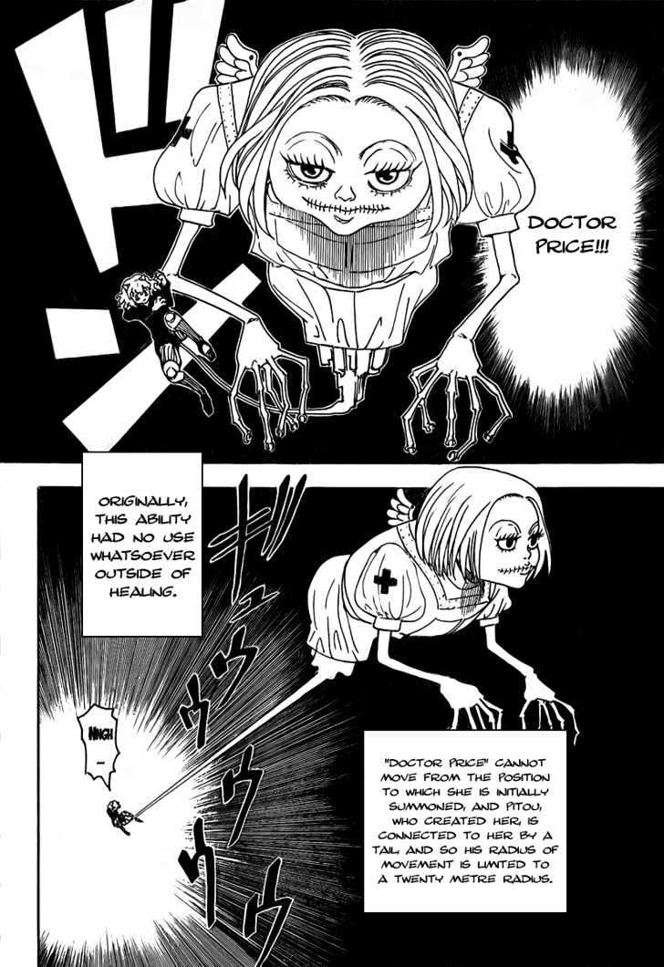 Hunter X Hunter Chapter 265  Online Free Manga Read Image 13