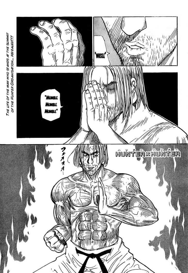 Hunter X Hunter Chapter 265  Online Free Manga Read Image 3