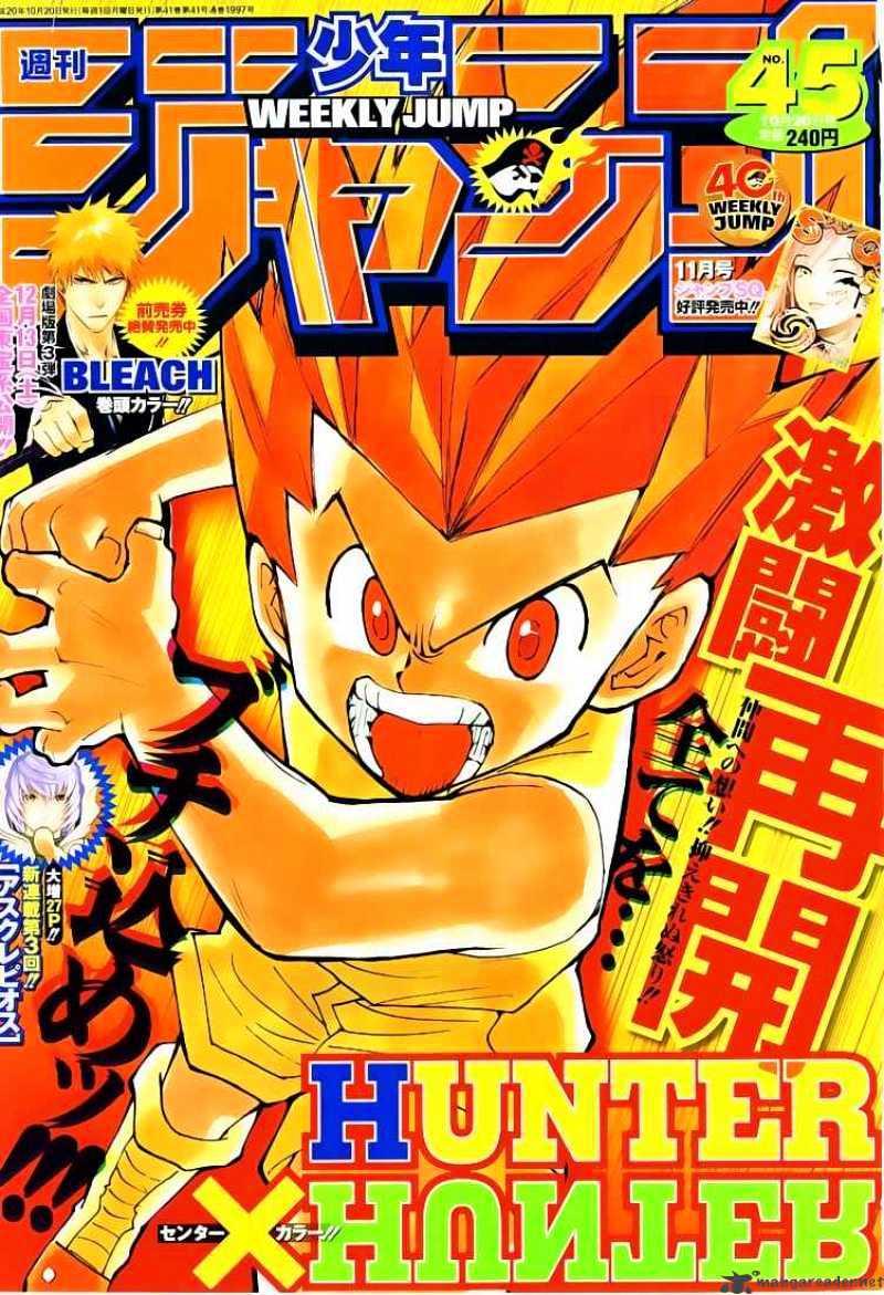 Hunter X Hunter Chapter 281  Online Free Manga Read Image 23