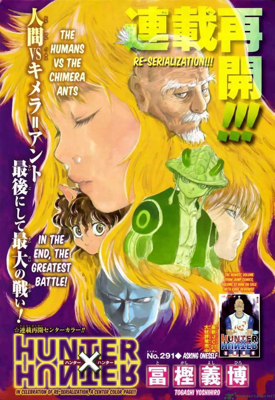 Hunter X Hunter Chapter 291  Online Free Manga Read Image 2