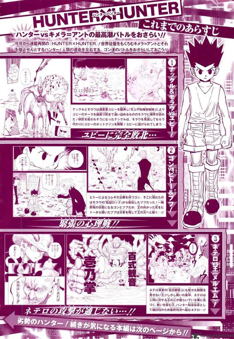 Hunter X Hunter Chapter 291  Online Free Manga Read Image 3