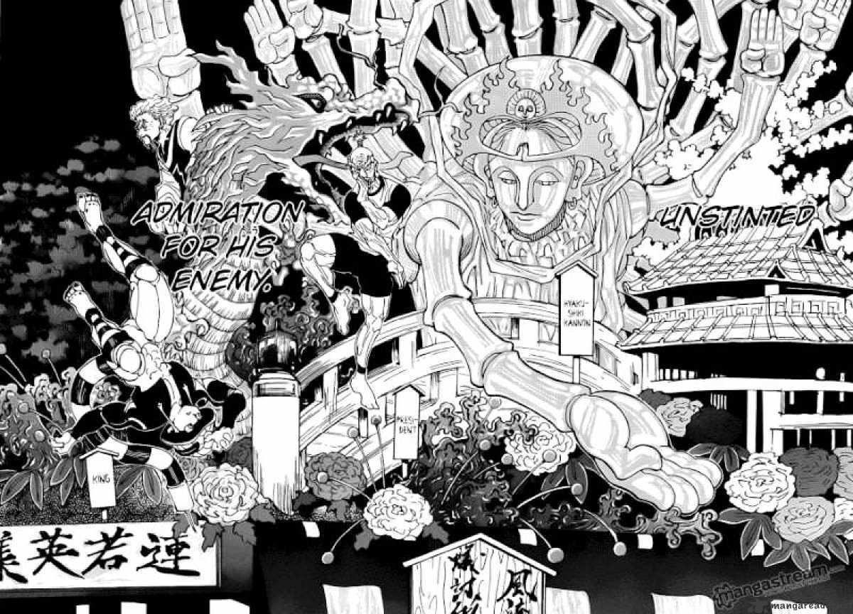 Hunter X Hunter Chapter 292  Online Free Manga Read Image 4