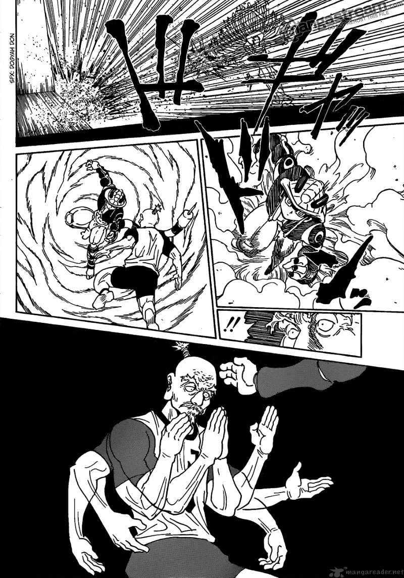 Hunter X Hunter Chapter 292  Online Free Manga Read Image 5