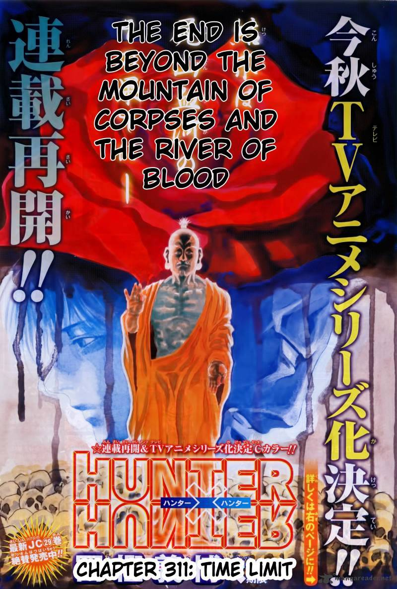 Hunter X Hunter Chapter 311  Online Free Manga Read Image 1